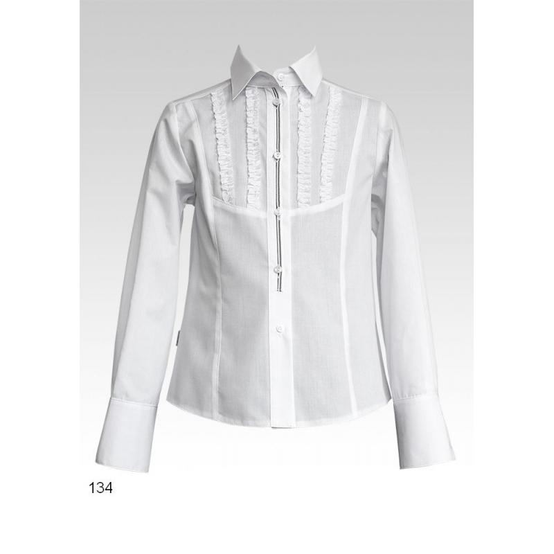 Школьные Блузки На Молнии Купить