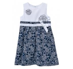 Платье Girandola Fro